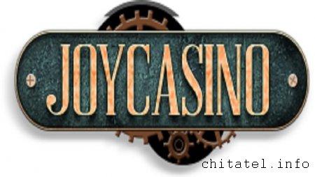 Новый портал JoyCasino дарит деньги