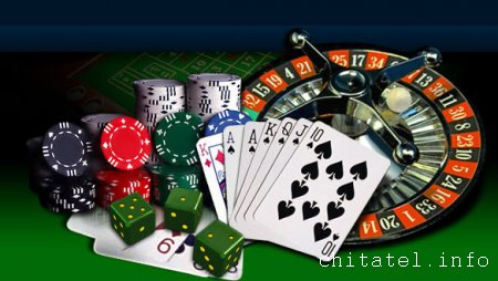 Деньги, там, где Азартные игры