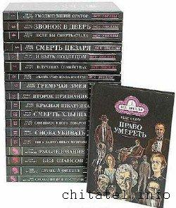Все звезды - Сборник (19 книг)