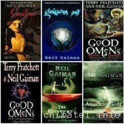 Нил Гейман - Сборник (55 книг)