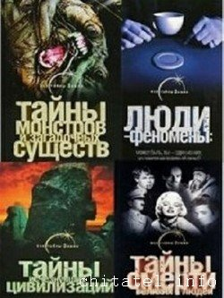 Вадим Ильин - Сборник (6 книг)
