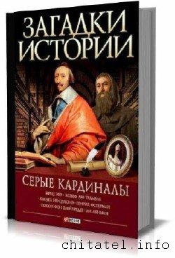 Мария Згурская - Сборник (26 книг)