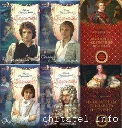 Нина Соротокина - Сборник (14 книг)