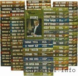 Военные приключения - Сборник (346 книг)