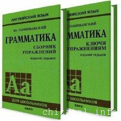 Юрий Голицынский - Сборник (3 книги)