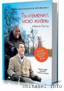 Сборник литературы изд-ва Синдбад (60 книг)