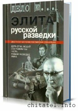 Дело №... Сборник (18 книг)