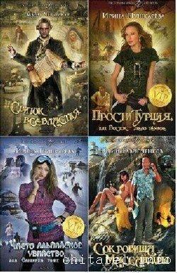 Экстремальный детектив - Серия (5 книг)