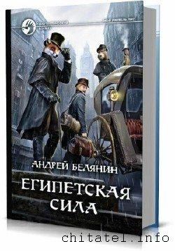 Фантастический боевик - Сборник (9 книг)