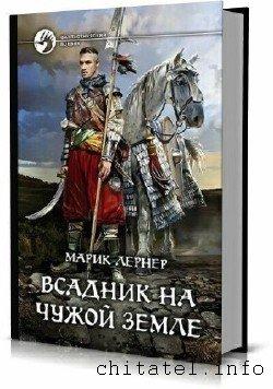 Фантастический боевик - Сборник (7 книг)