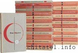 Библиотека современной фантастики - Сборник (30 книг)