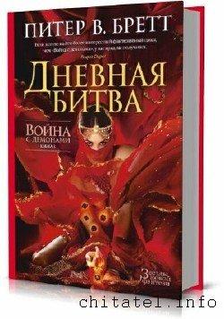 Звезды новой фэнтези - Сборник (47 книг)