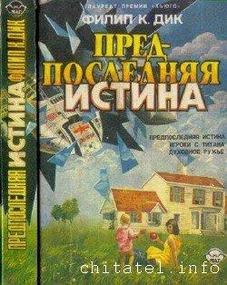 Маг (АСК) - Сборник (5 книг)