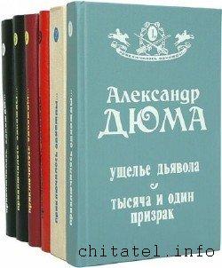 Приключилось однажды - Сборник (12 томов)
