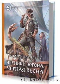 Фантастический боевик - Сборник (11 книг)