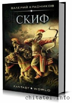Fantasy World - Сборник (5 книг)