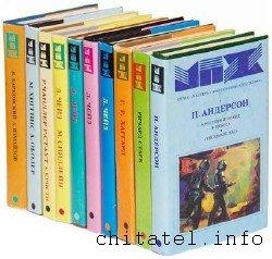 Мастера приключенческого жанра - Сборник (6 томов)