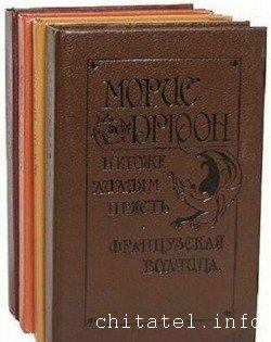 Макулатурная серия (60 книг)