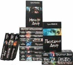 Черная серия (танковая щель) - Сборник (63 тома)