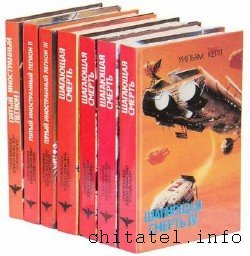 Уильям Кейт - Сборник (23 книги)