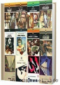 Стрела - Сборник (12 книг)