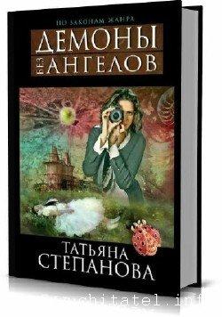 Расследования Екатерины Петровской и Ко - Сборник (39 книг)