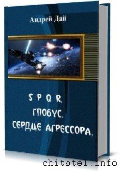 Андрей Дай - Сборник (3 книги)