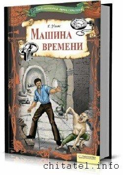 Библиотека приключений (КСД) - Сборник (5 томов)