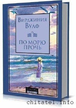 Классика (Текст) - Сборник (34 книги)