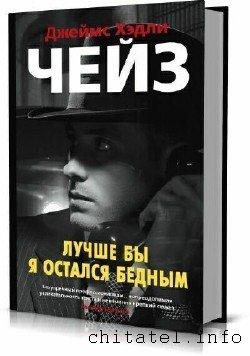 Звезды мирового детектива (7 книг)