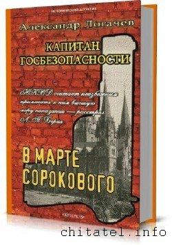 Исторический детектив (Крылов) (3 книги)