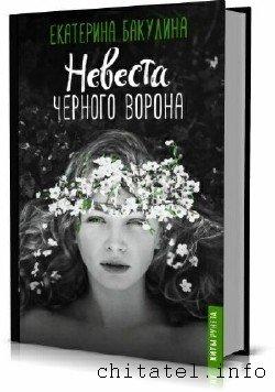 Хиты Рунета - Сборник (8 книг)