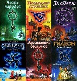 АСТ Юниор - Сборник (27 книг)