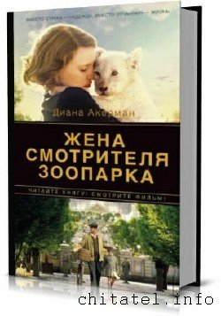 The Big Book - Сборник (8 книг)