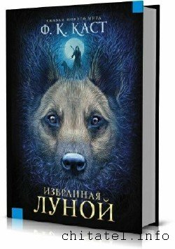 Young Fantasy - Сборник (13 книг)