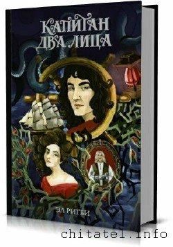 Ведьмин сад - Сборник (7 книг)