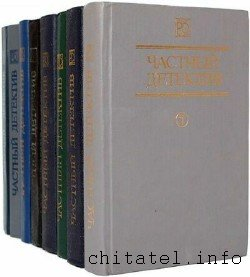 Частный детектив - Сборник (8 томов)