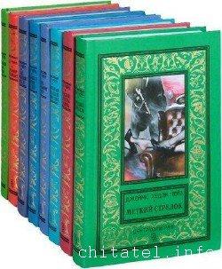 Джеймс Хэдли Чейз - Сборник (263 книги)