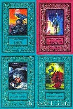 Юрий Тупицын - Сборник (4 тома)