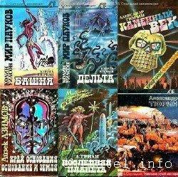 SFинкс - Сборник (23 тома)