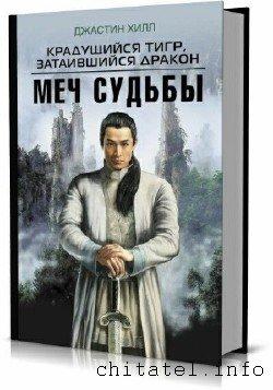 Кинофантастика - Сборник (14 книг)