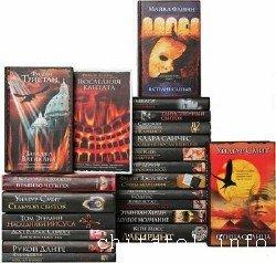 Интеллектуальный детектив - Сборник (117 книг)
