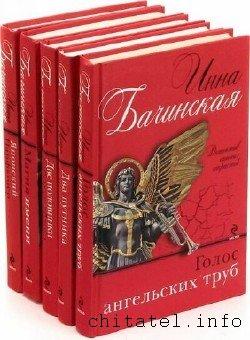 Детектив сильных страстей (37 книг)
