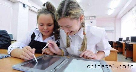Электронная книга для ребенка. Как выбрать