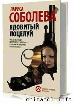 Детектив по новым правилам - Сборник (50 книг)