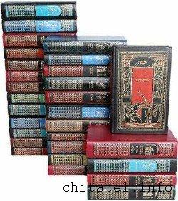Всемирная история в романах (111 книг)