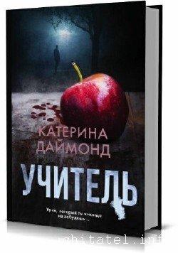 Детектив - самое лучшее (6 книг)