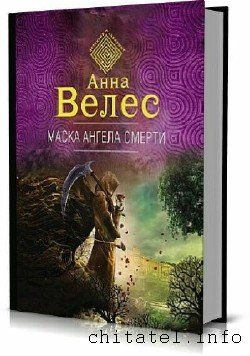 Детектив-лабиринт - Сборник (2 книги)