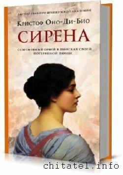Фантом Пресс - Сборник (13 книг)