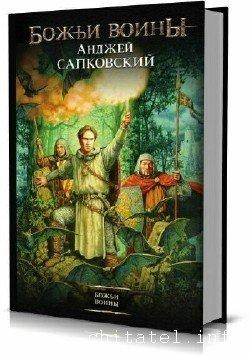Легендарные фантастические сериалы - Сборник (82 книги)